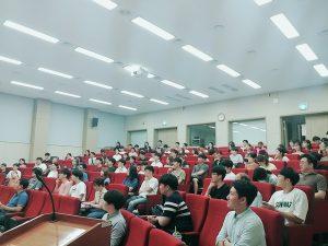부산대학교 강연