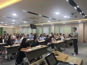 경기도 교육행정 전문인력 교육