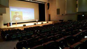 서울시 교육청 청렴교육