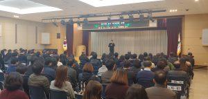부산남구청 강의